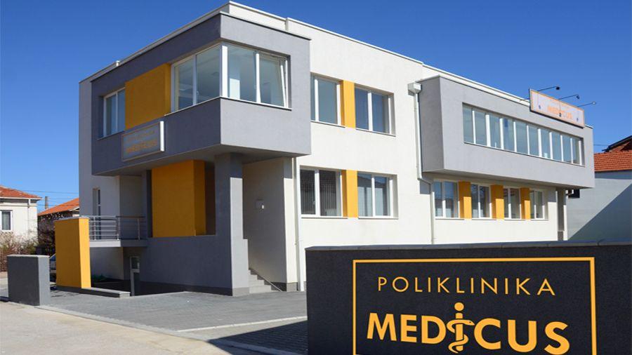 sivo zuta zgrada poliklinika Medicus