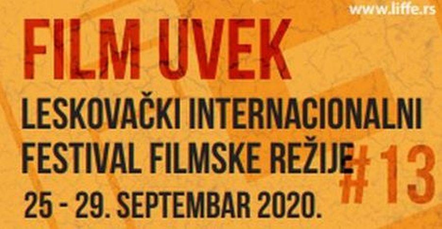 Film, Festival filmske režije LIFFE